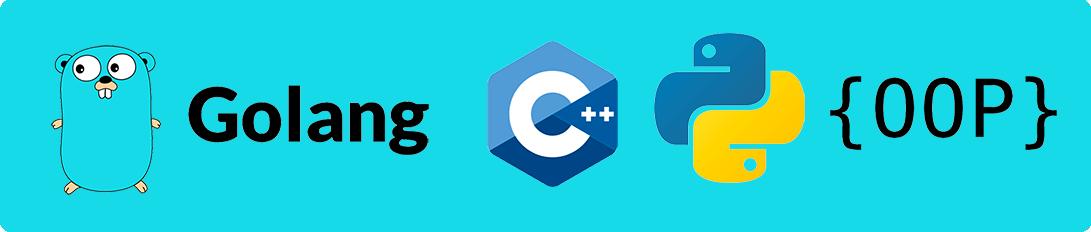 Golang C++